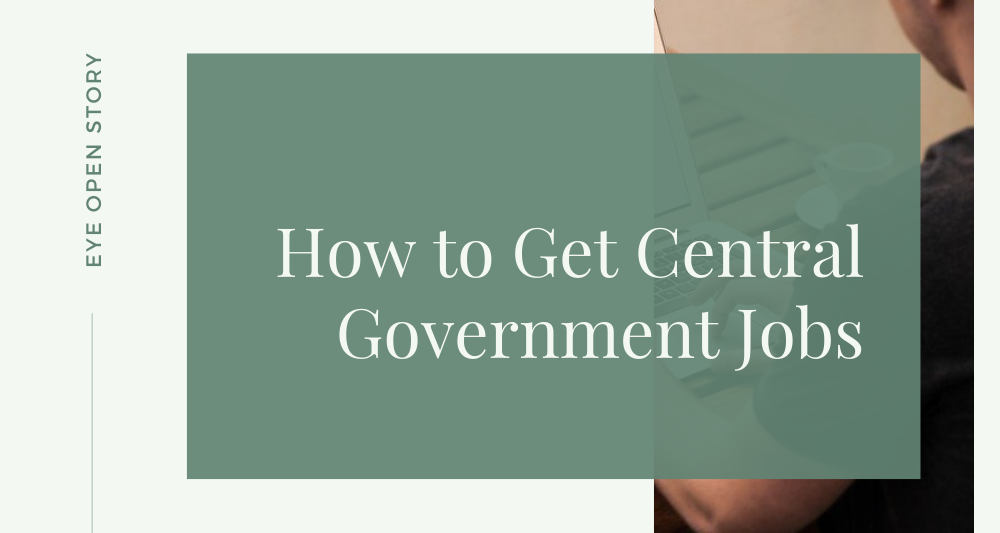 How to Get Central Government Jobs